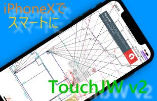 TouchJW v2